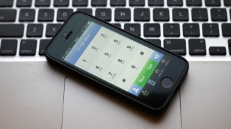 Google Voice on iPhone 5s