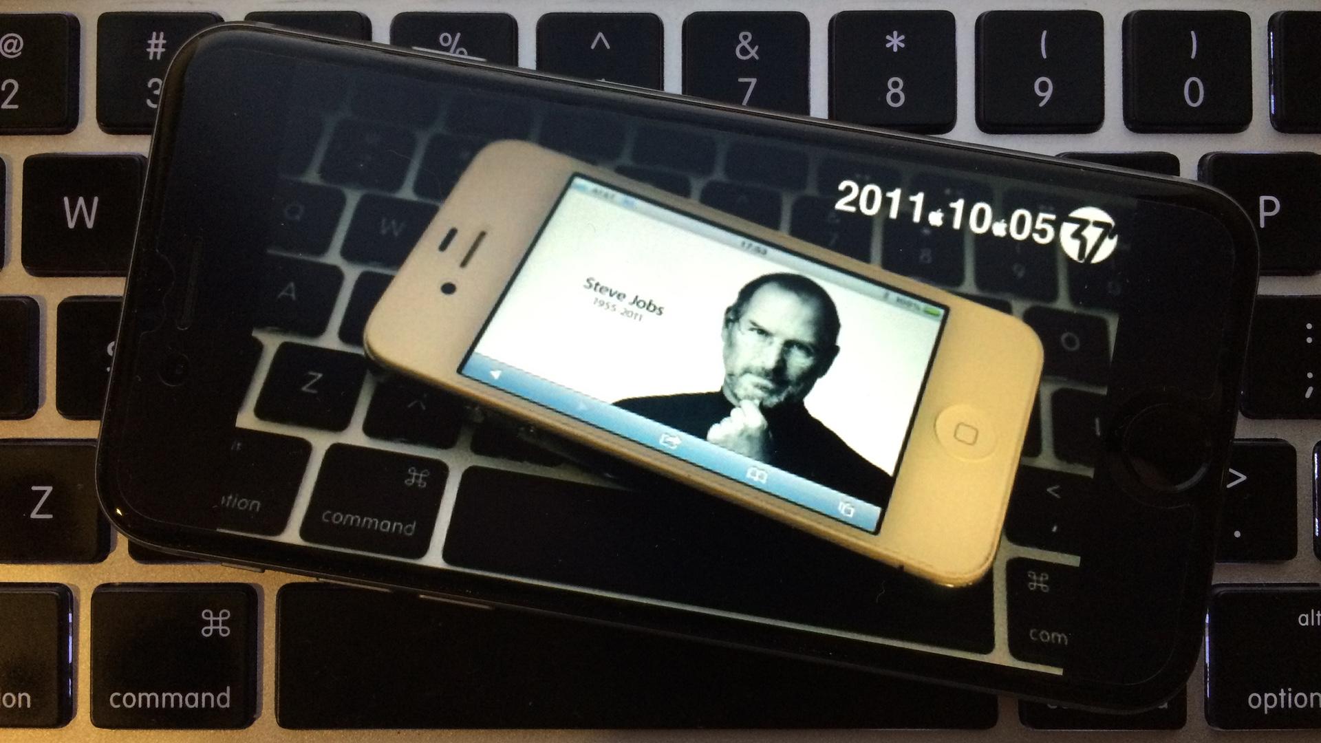 Three Year Anniversary of Steve Jobs' death