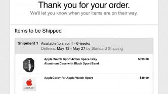 Apple Watch Sport Pre-Order Spay Gray 4-6 Weeks